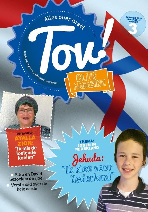 Nieuw nummer kinderblad TOV!